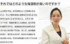 田宮先生商品ページ内コンテンツ修正1